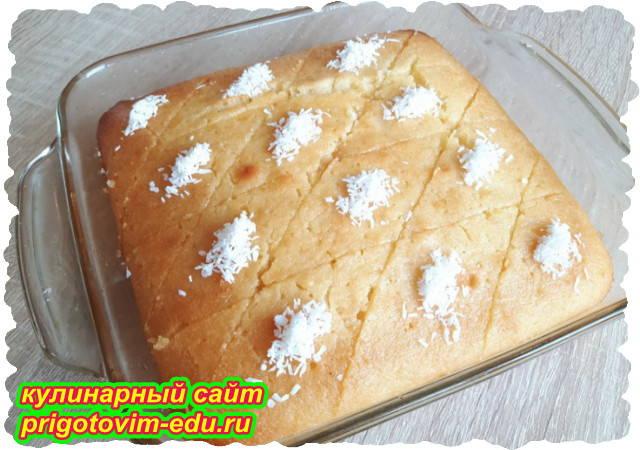 Турецкий сладкий пирог Ревани. Видео рецепт