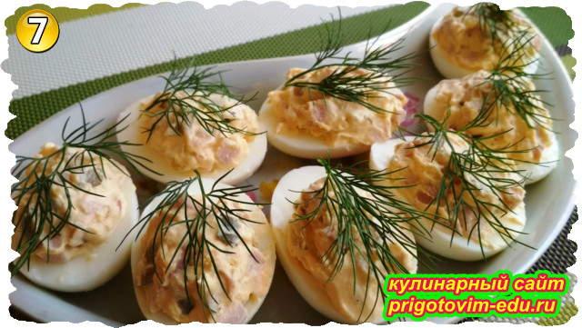 Как приготовить закуску из фаршированных яиц