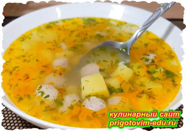 Вкусный суп с фрикадельками и рисом