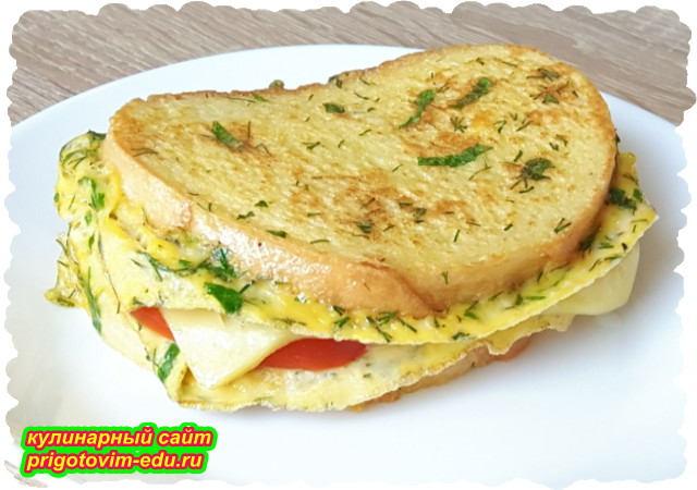 Быстрые горячие бутерброды на завтрак. Видео рецепт