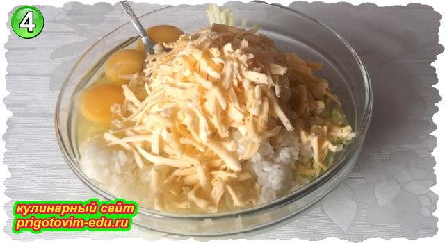 Как приготовить запеканку из кабачков и сыра с рисом в духовке