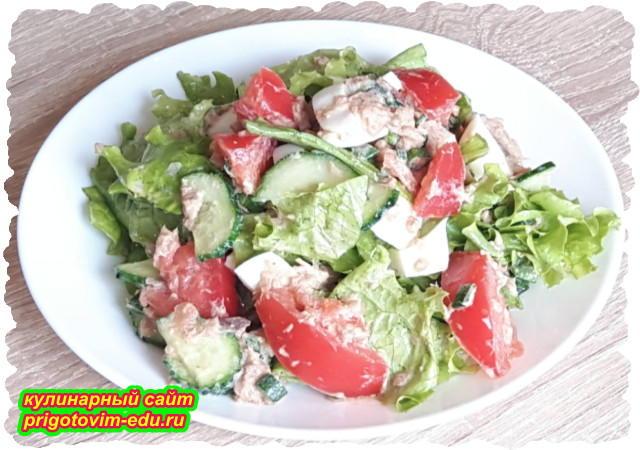 Салат с помидорами и консервированным тунцом