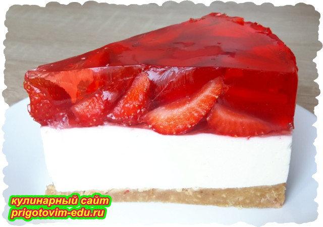 Творожный торт с клубникой и желе без выпечки. Видео рецепт