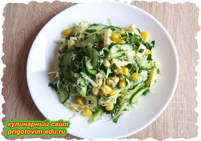 салат из капусты и огурцов с кукурузой и сыром
