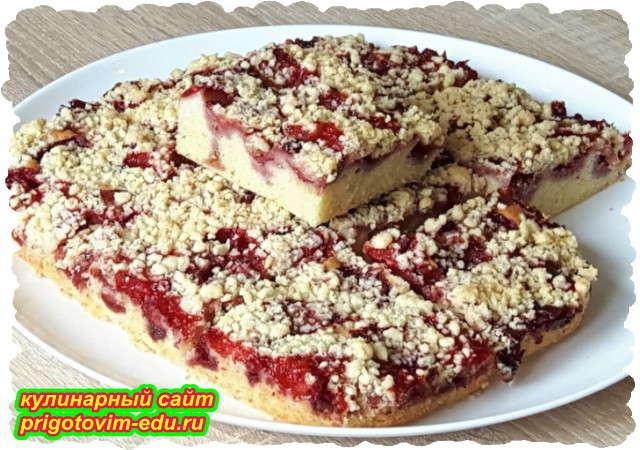 Вкусный пирог с клубникой
