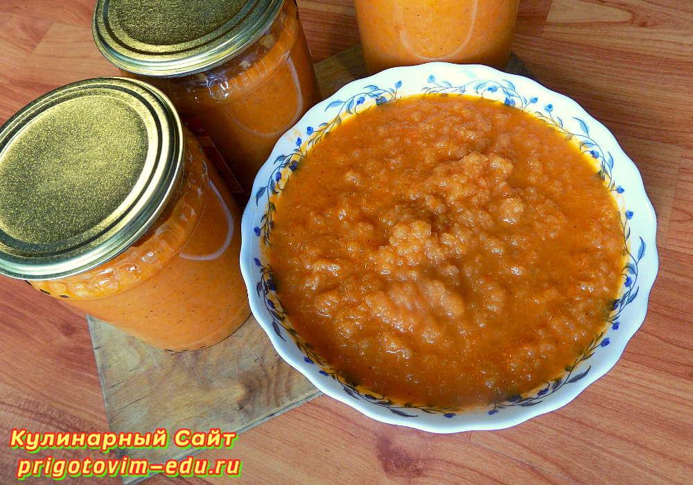 Икра из кабачков с томатной пастой на зиму. Видео рецепт