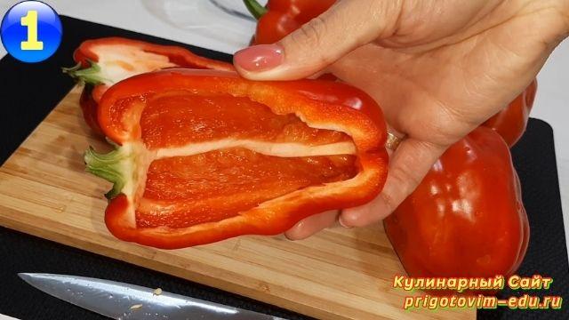 Как приготовить закуску из болгарского перца и куриного филе