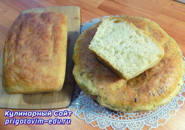 Хлеб в духовке на дрожжевом тесте. Видео рецепт