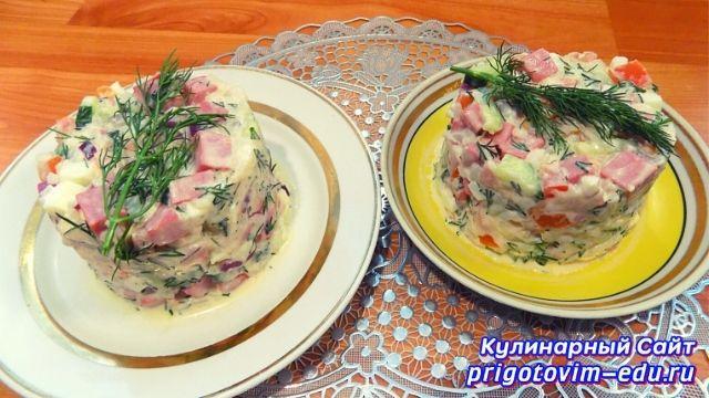 салат из колбасы с рисом