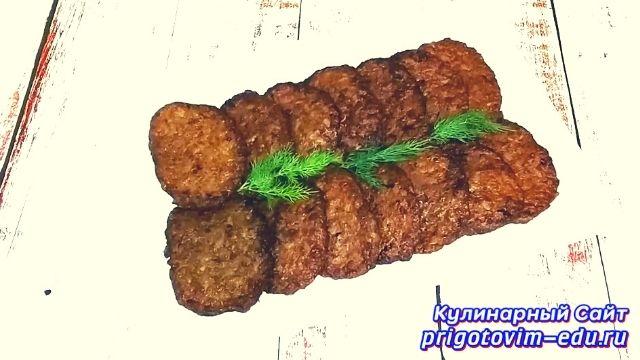 Печёночные котлеты из куриной печени