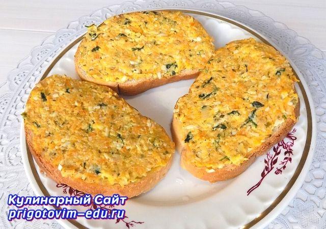 Бутерброды с овощной начинкой