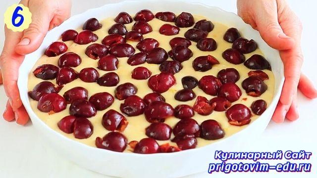 Рецепт приготовления пирога с вишней на кефире 6