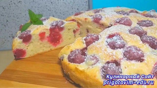 Пирог с вишней из теста на молоке.